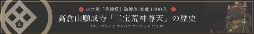 koujin_banner.png