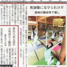 yomiuri20130527.jpg