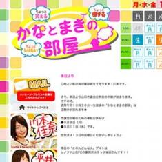 kanamaki_cap.jpg