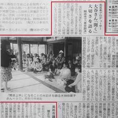 yamaguchi20130612.jpg