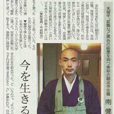 yamaguchi20140818.jpg