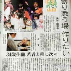 asahi20150502.jpg
